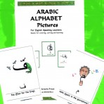 Arabic Alphabet in Pictures