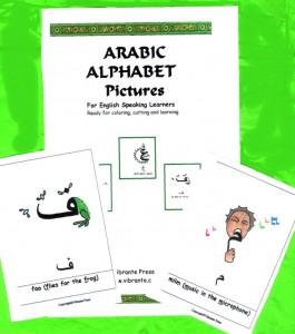 Arabic_Alphabet_in_Pictures