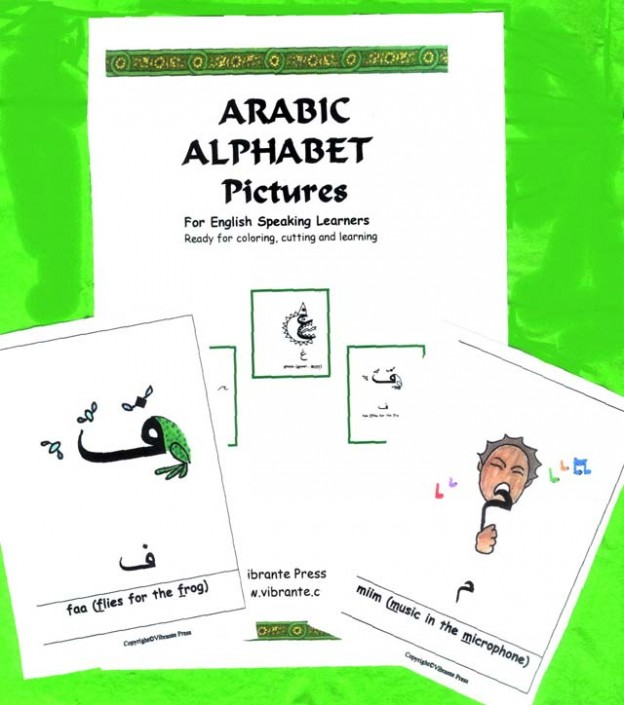press in arabic