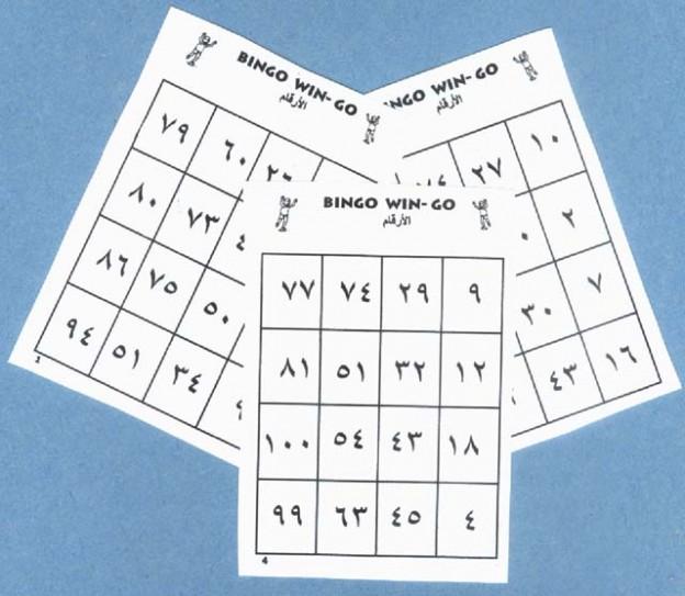 Arabic_numbers_bingo