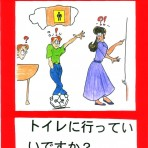 Japanese Classroom Expressions Pics