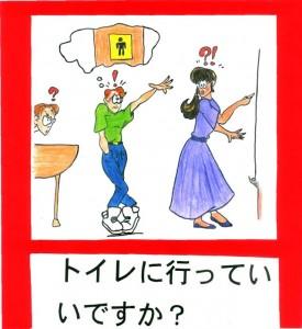 Japanese_Classroom_Expression_Pics