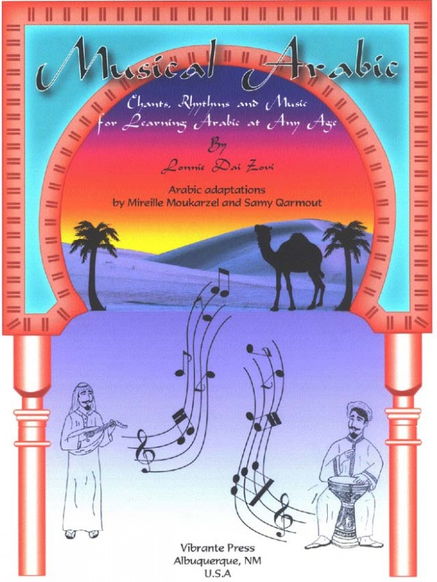Musical_Arabic_cover