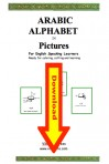 Arabic Alphabet in Pictures for English Speaking Learners Digital Download