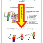English Musical Echoing Digital Packet – School 1